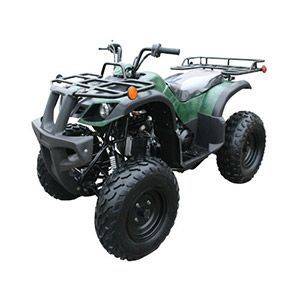 Gas ATV for Kids: //www.kidsatvsale.com/wp-content/uploads/150cc-Four-Wheelers-23in-Tires-with-Reverse-Green-Camo.jpg||//www.amazon.com/gp/product/B0030AHHJ4/?tag=kidsatvs-20