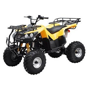 Gas ATV for Kids: //www.kidsatvsale.com/wp-content/uploads/ATA-150B-TaoTao-Kids-Gas-Gas-150cc-Utility-ATV.jpg||//www.amazon.com/gp/product/B00J4TVZV6/?tag=kidsatvs-20