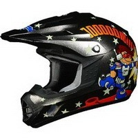 Gas ATV for Kids: http://www.kidsatvsale.com/wp-content/uploads/helmets/atv-motocross-helmet-B005D29QG4.jpg